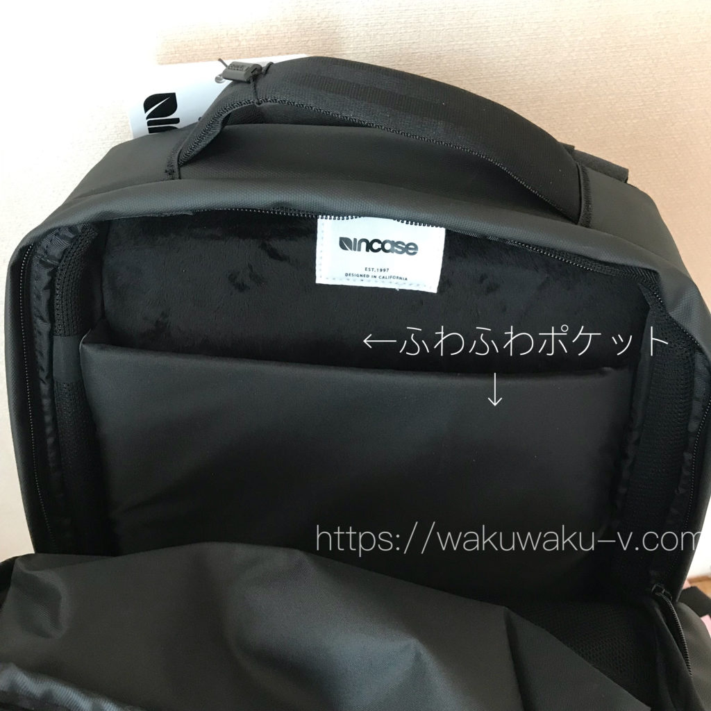 f:id:wakuwaku-v:20180902185825j:plain
