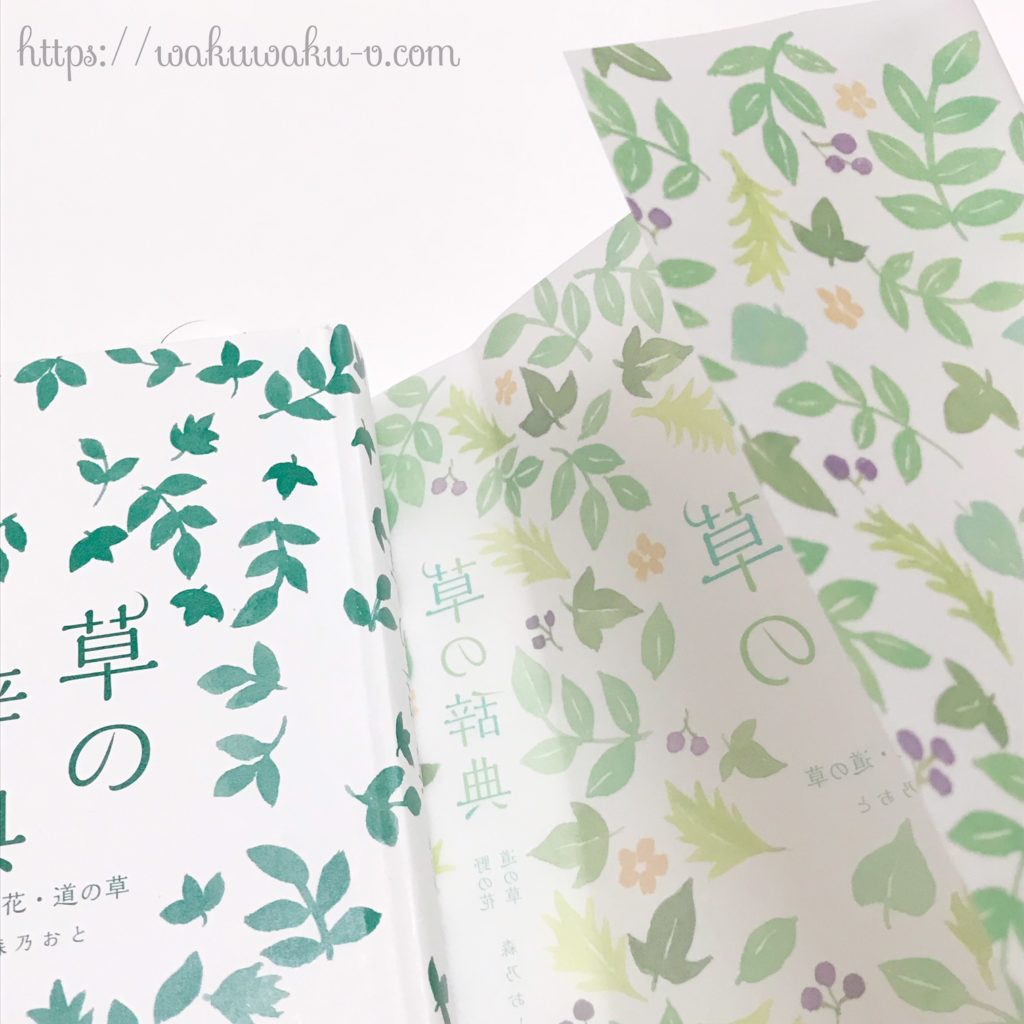 f:id:wakuwaku-v:20180904124254j:plain