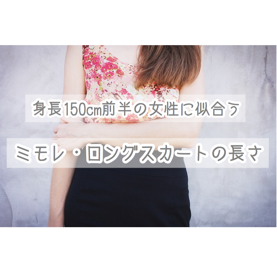 f:id:wakuwaku-v:20180905120058p:plain