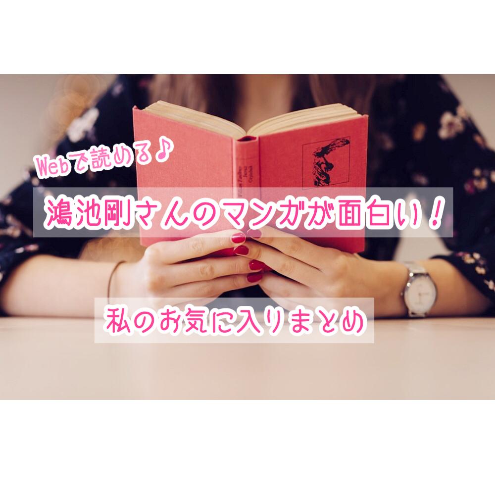 f:id:wakuwaku-v:20180905130157p:plain