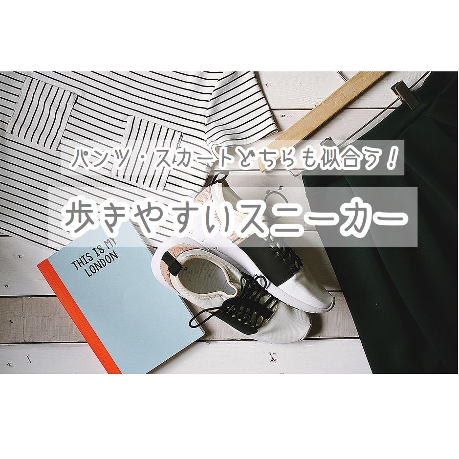 f:id:wakuwaku-v:20180905133635p:plain