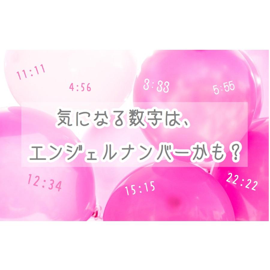f:id:wakuwaku-v:20180907115655j:plain