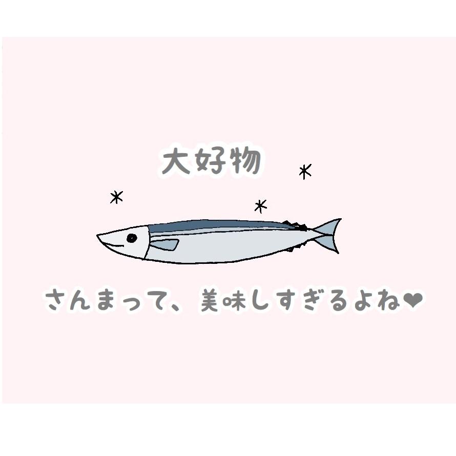 f:id:wakuwaku-v:20180908175702j:plain