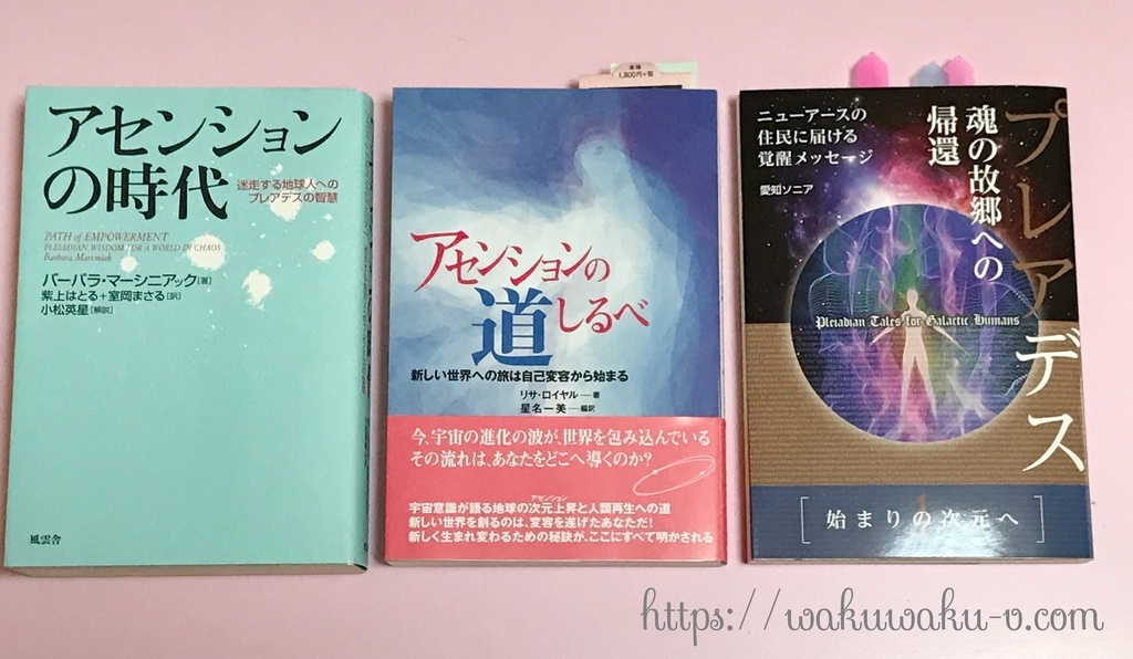f:id:wakuwaku-v:20180909170715j:plain