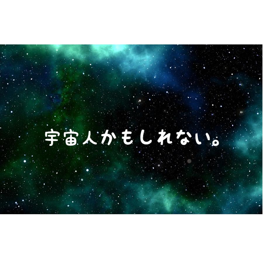 f:id:wakuwaku-v:20180909171531p:plain