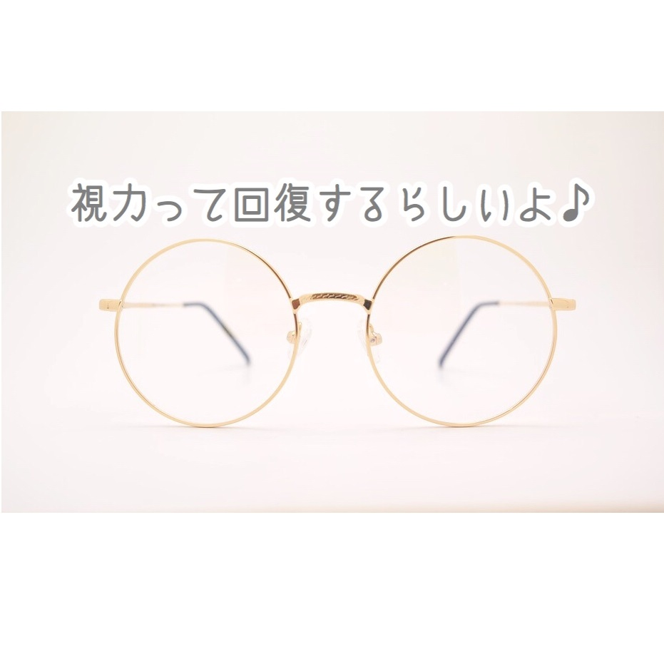 f:id:wakuwaku-v:20180909172635j:plain