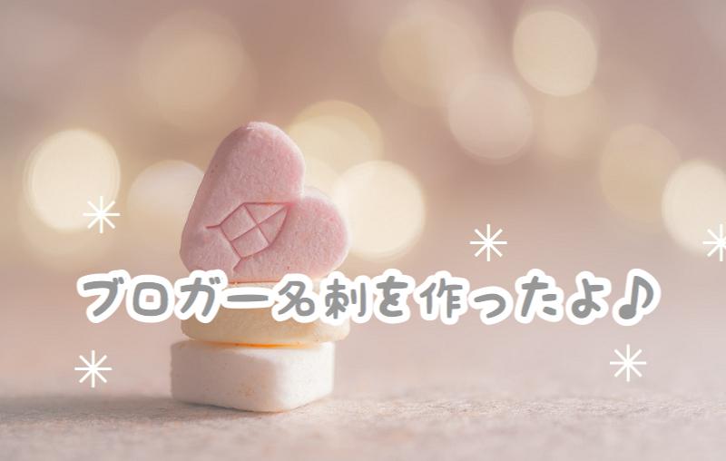 f:id:wakuwaku-v:20180912211052j:plain