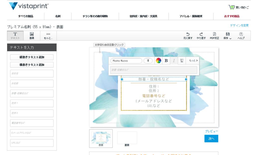 f:id:wakuwaku-v:20180912212055p:plain