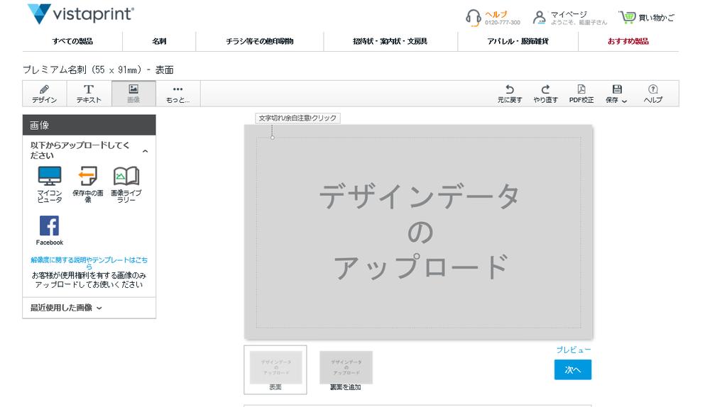 f:id:wakuwaku-v:20180912212558p:plain
