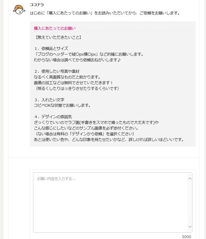 f:id:wakuwaku-v:20180914121321p:plain