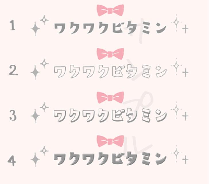 f:id:wakuwaku-v:20180915171126p:plain