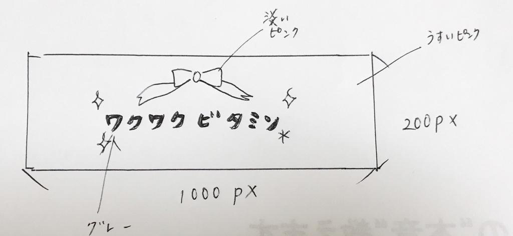 f:id:wakuwaku-v:20180915183537j:plain
