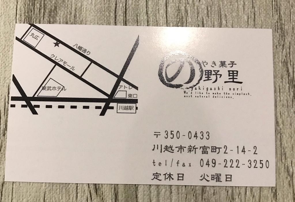 f:id:wakuwaku-v:20180917165714j:plain