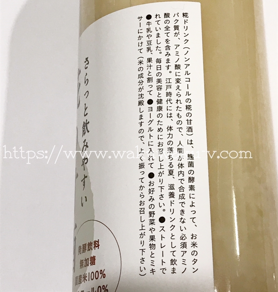 f:id:wakuwaku-v:20180919185717j:plain