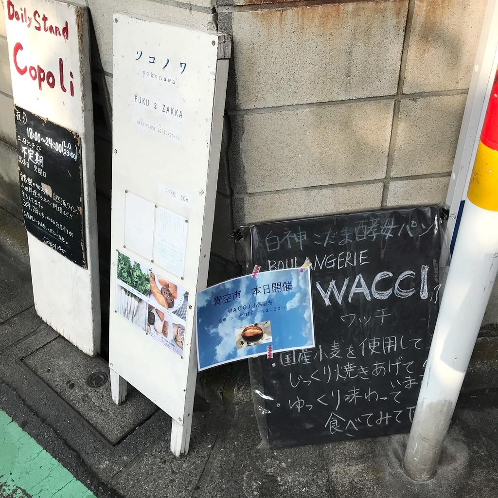 f:id:wakuwaku-v:20180919190425j:plain