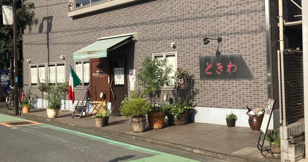 f:id:wakuwaku-v:20180919190445j:plain