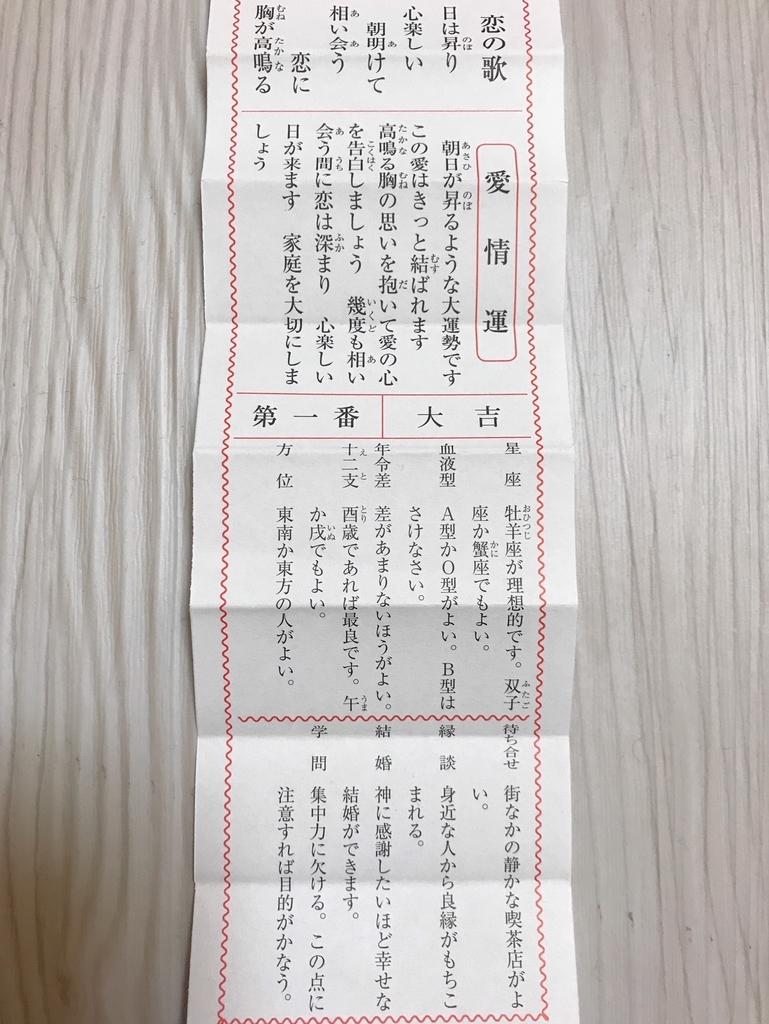 f:id:wakuwaku-v:20180919191246j:plain