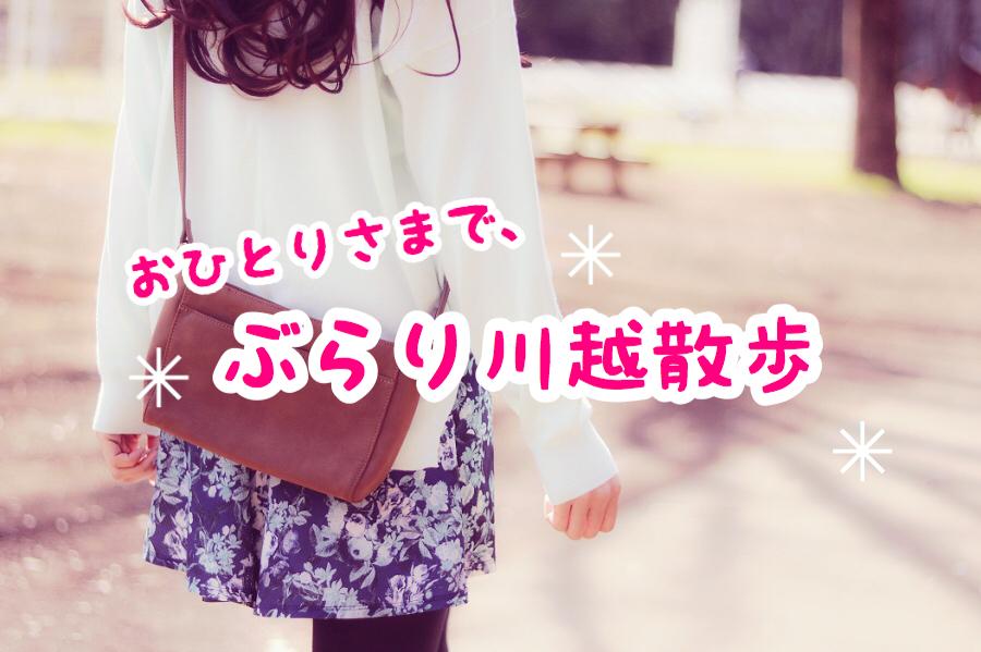 f:id:wakuwaku-v:20180920140303p:plain
