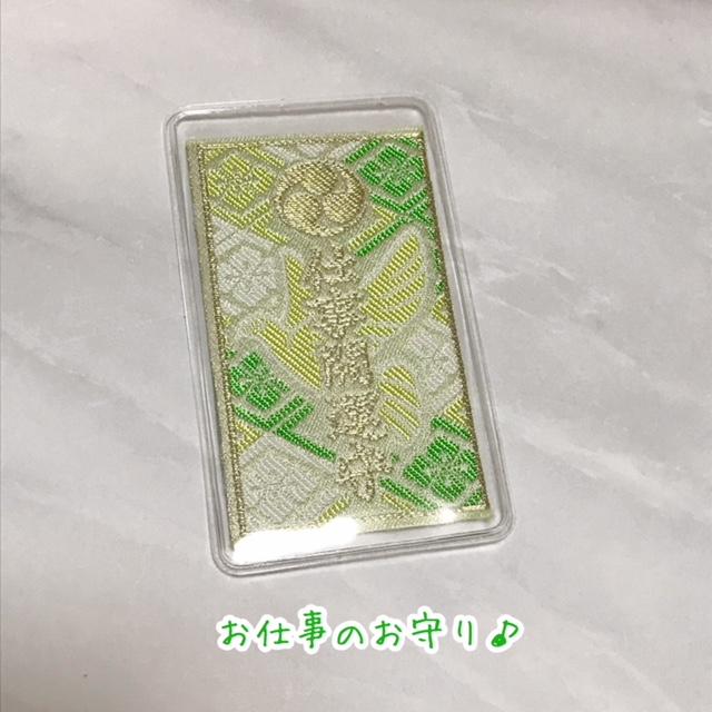 f:id:wakuwaku-v:20180921114802j:plain