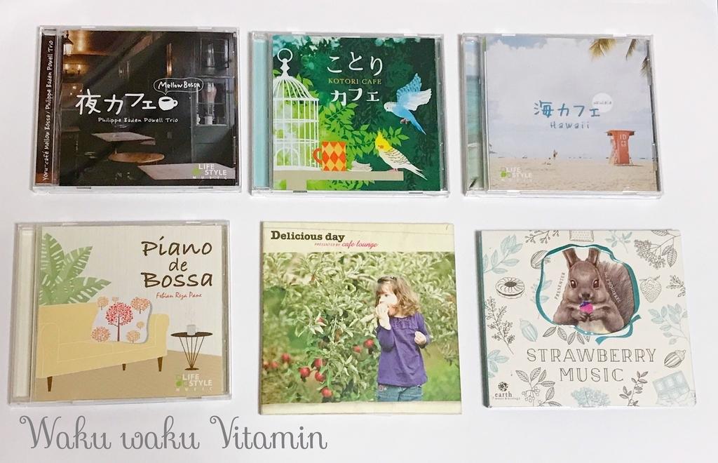 f:id:wakuwaku-v:20180927095958j:plain