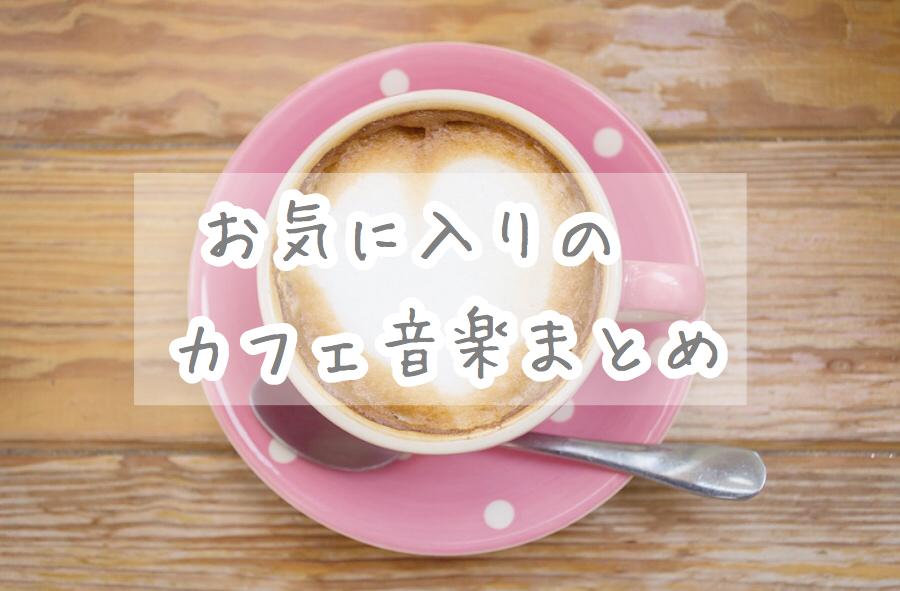 f:id:wakuwaku-v:20180927125741p:plain