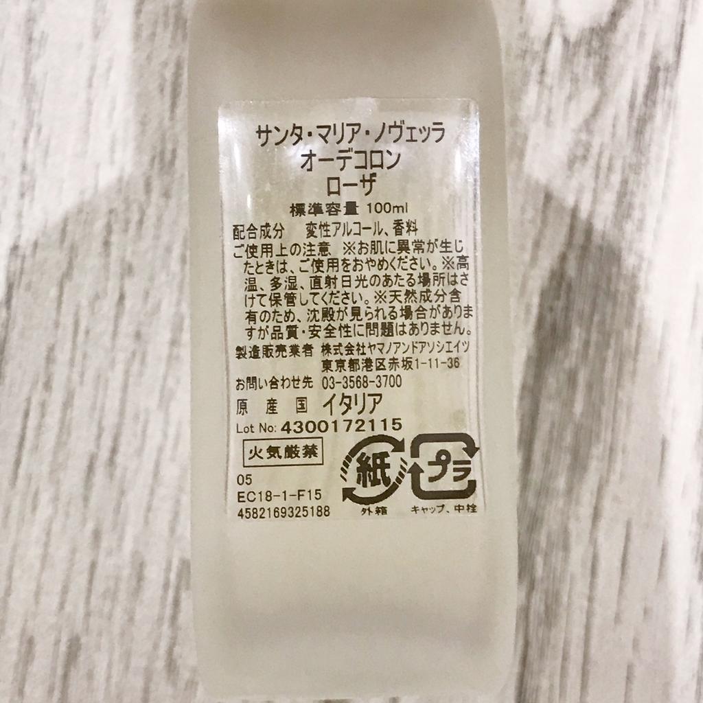 f:id:wakuwaku-v:20180927185830j:plain