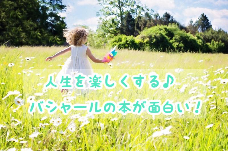 f:id:wakuwaku-v:20180929143923p:plain