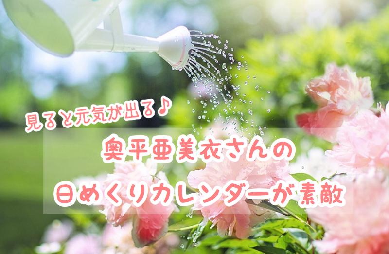 f:id:wakuwaku-v:20180929164543p:plain