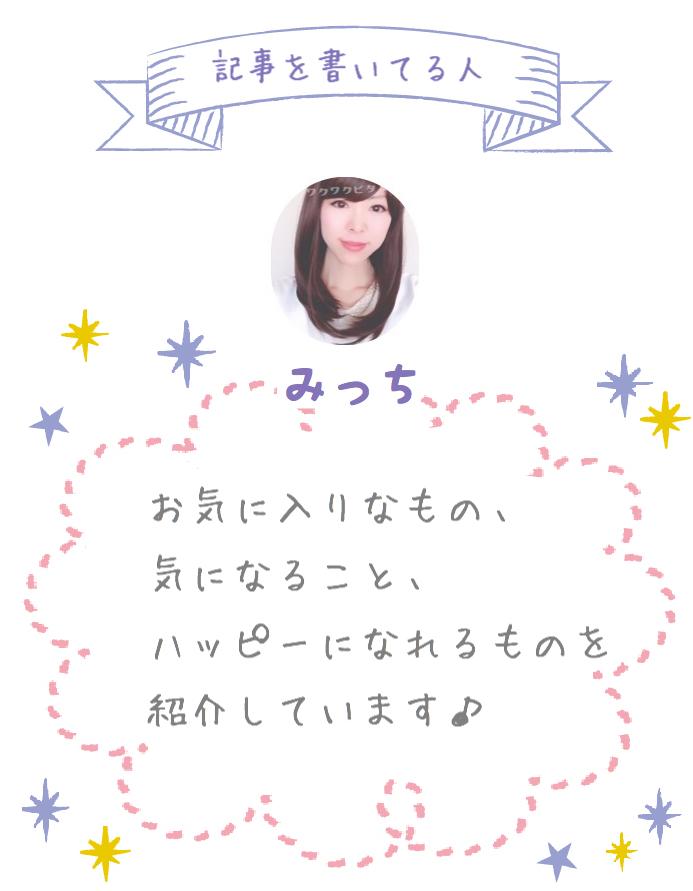 f:id:wakuwaku-v:20181006180905j:plain