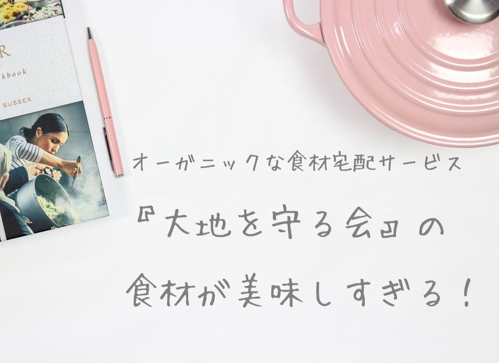 f:id:wakuwaku-v:20181016174131j:plain