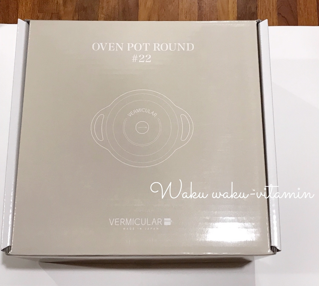 f:id:wakuwaku-v:20181020162806j:plain