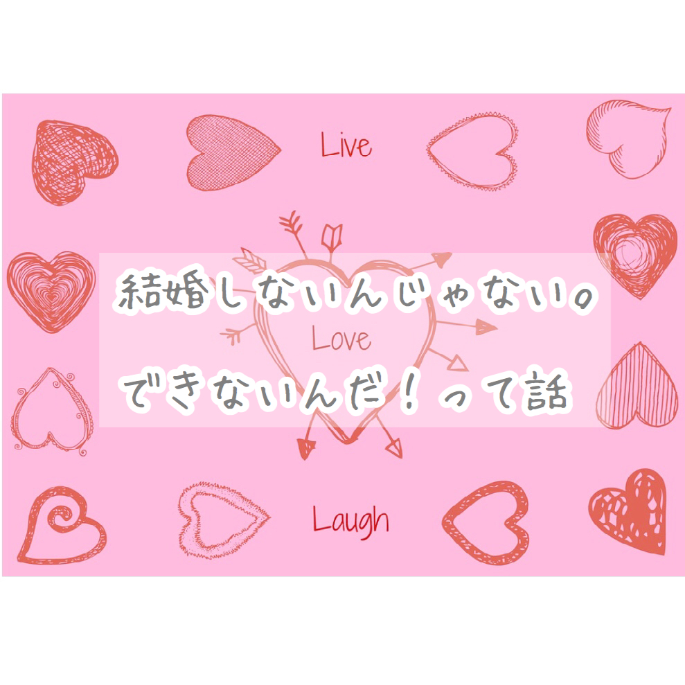 f:id:wakuwaku-v:20181024120543p:plain