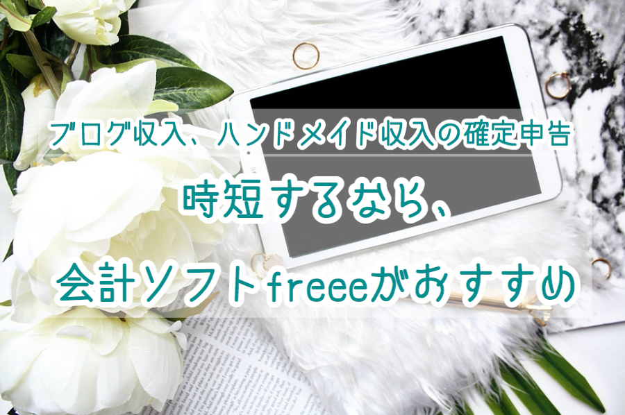 f:id:wakuwaku-v:20181105161702j:plain