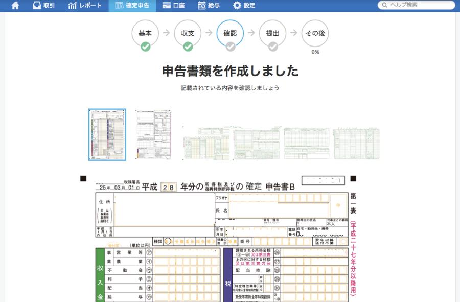 f:id:wakuwaku-v:20181105163627p:plain