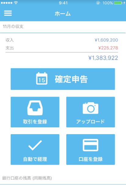 f:id:wakuwaku-v:20181105165552p:plain