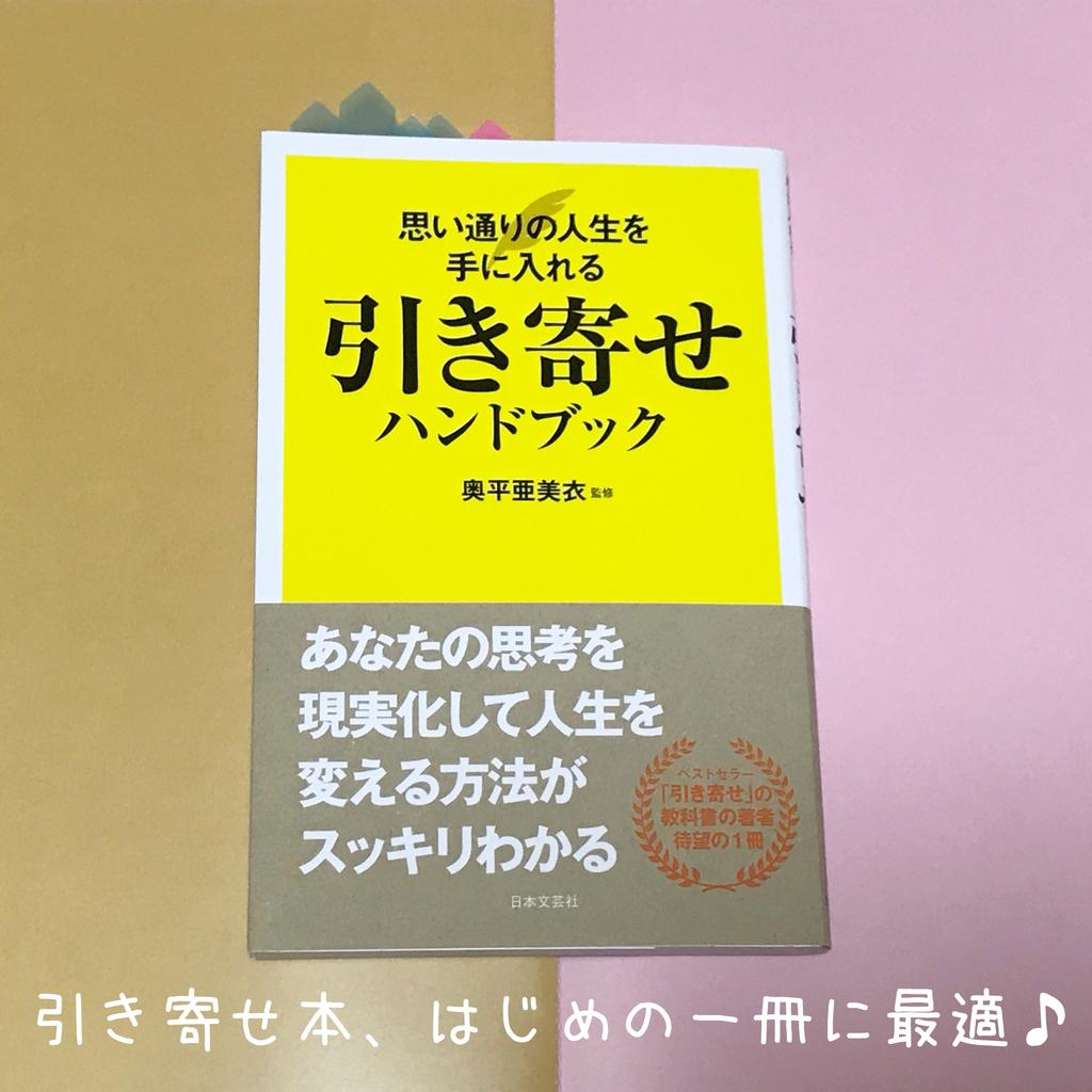 f:id:wakuwaku-v:20181121194851j:plain