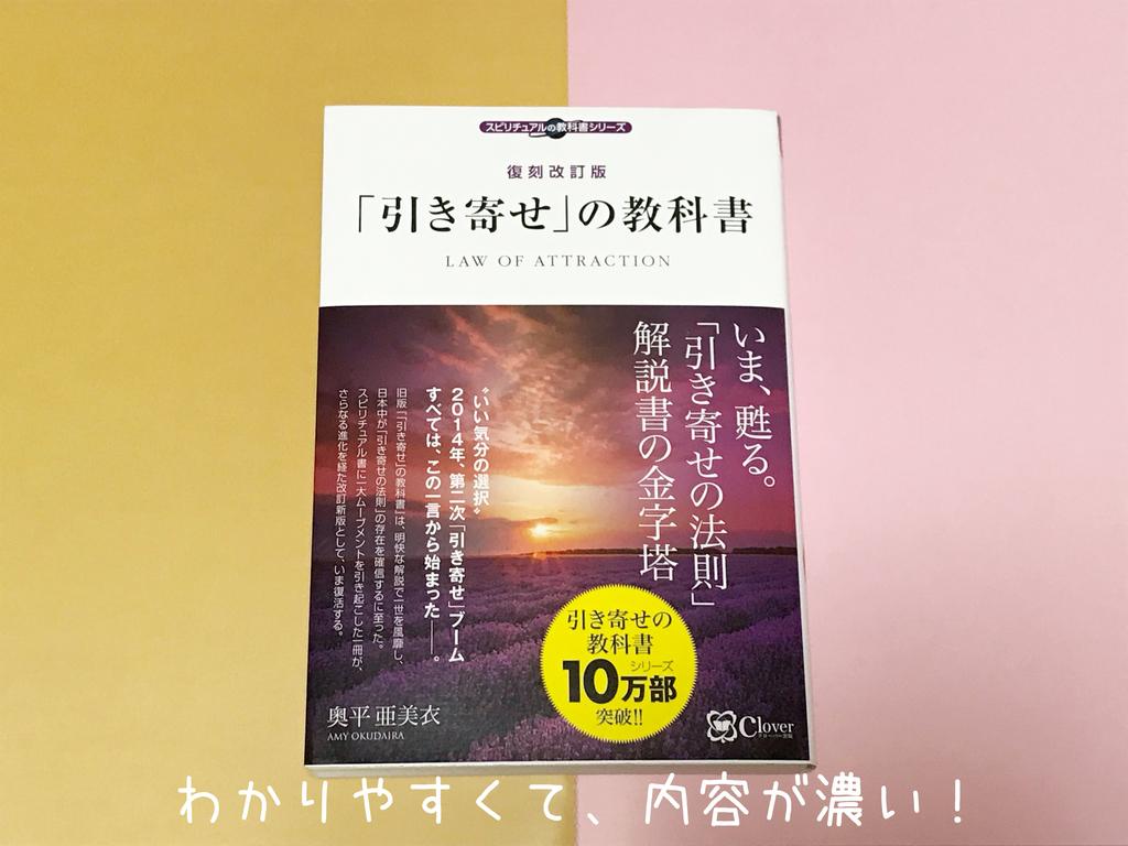 f:id:wakuwaku-v:20181121194956j:plain