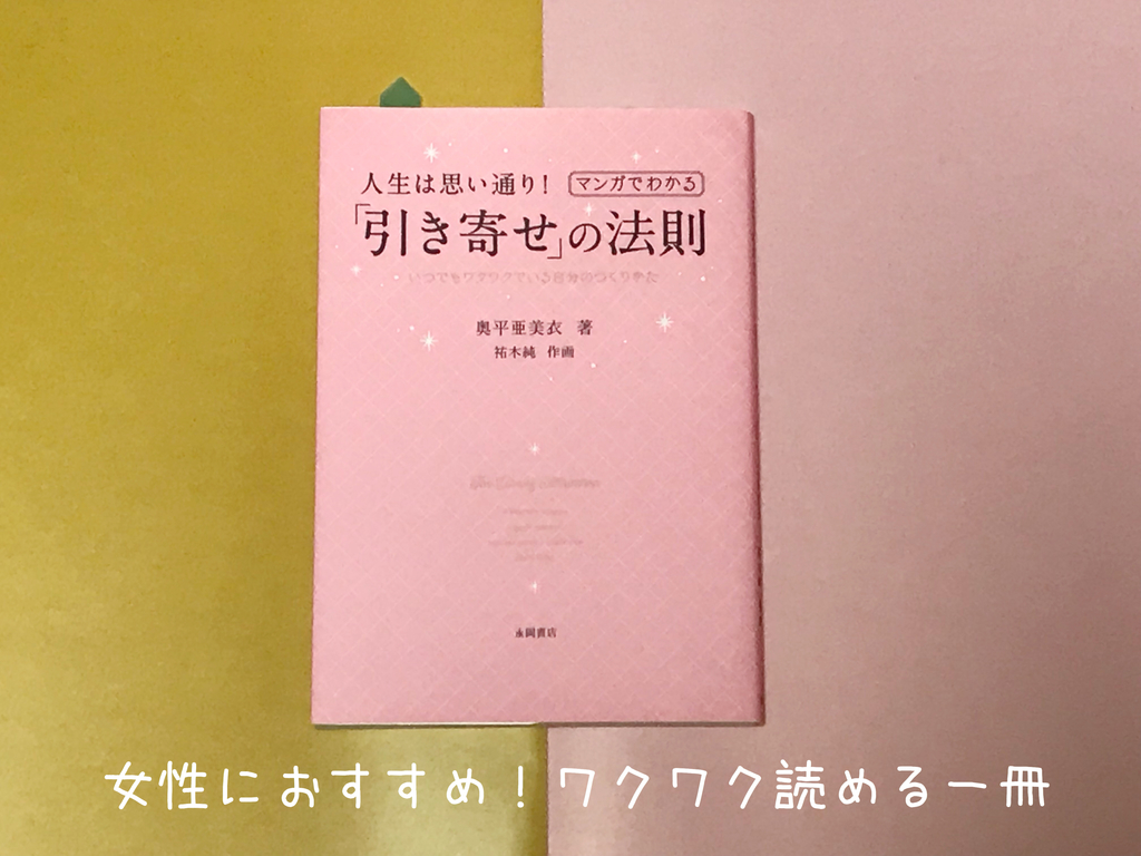 f:id:wakuwaku-v:20181121195057j:plain