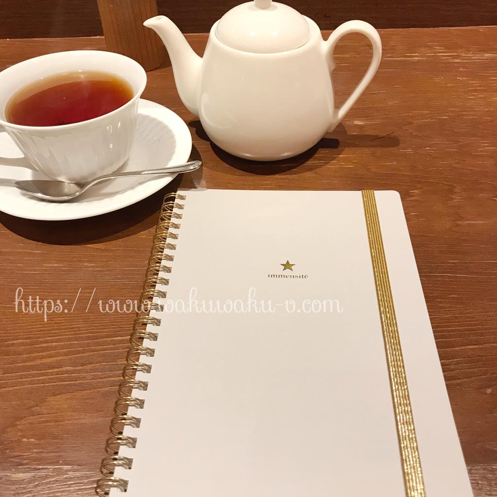 f:id:wakuwaku-v:20181128163707j:plain
