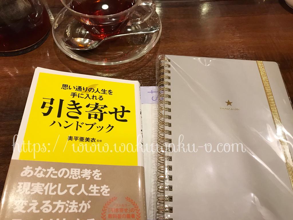f:id:wakuwaku-v:20181128185803j:plain