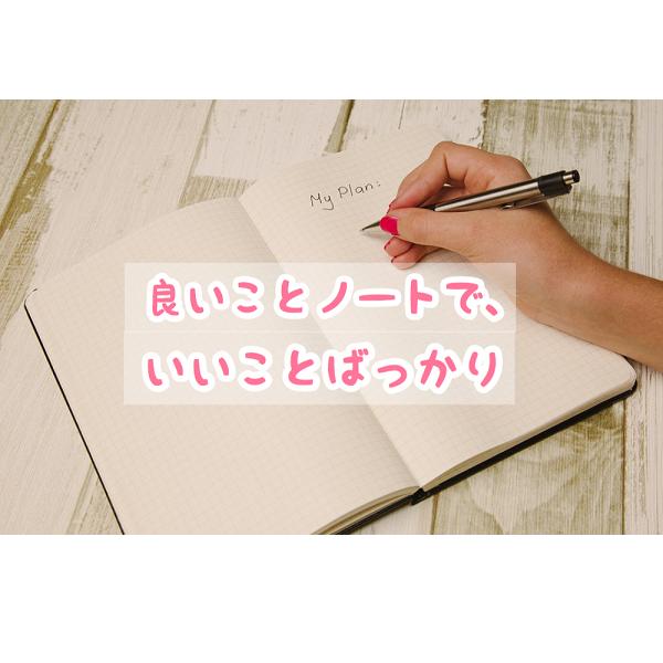 f:id:wakuwaku-v:20181128191902p:plain