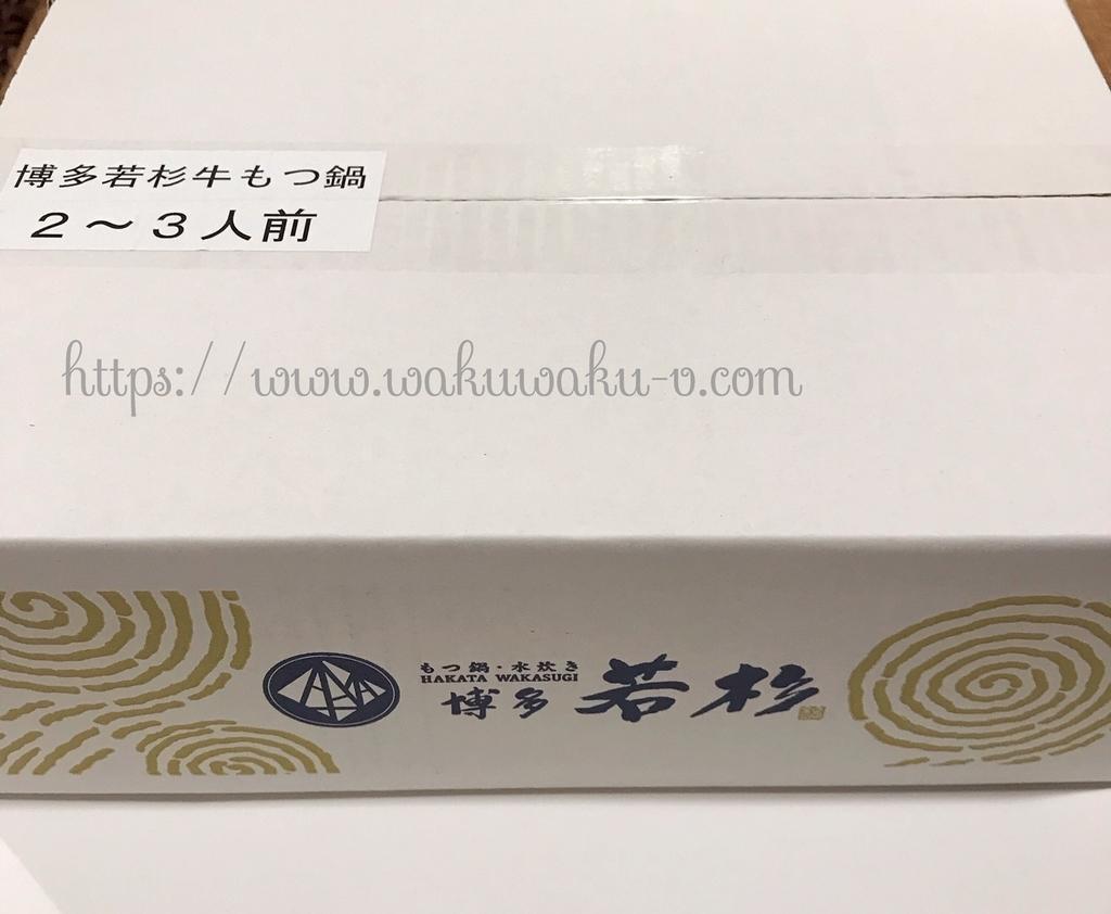 f:id:wakuwaku-v:20181129120922j:plain