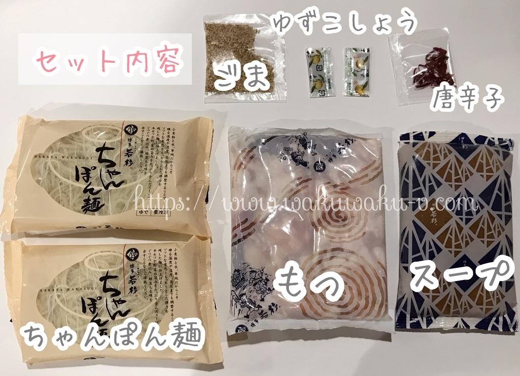 f:id:wakuwaku-v:20181129121126j:plain