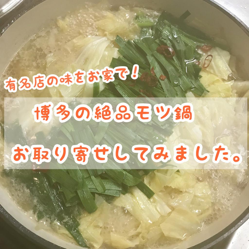 f:id:wakuwaku-v:20181129190235j:plain