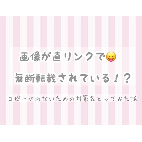 f:id:wakuwaku-v:20181201133842j:plain