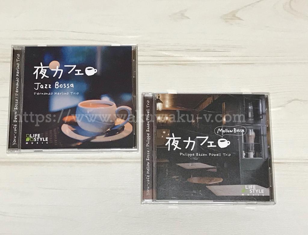 f:id:wakuwaku-v:20181213134335j:plain