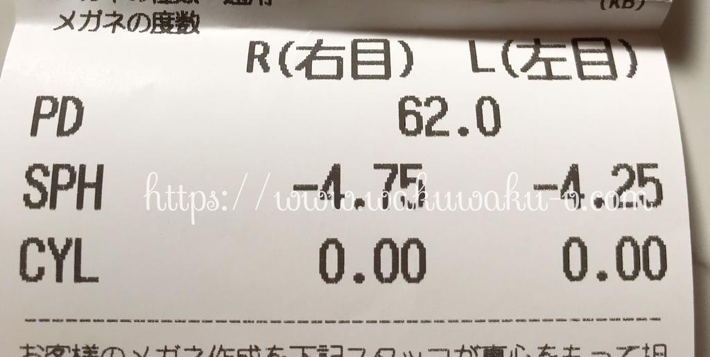f:id:wakuwaku-v:20181219160654j:plain