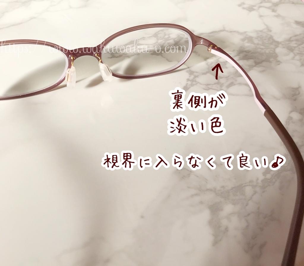 f:id:wakuwaku-v:20181219160937j:plain