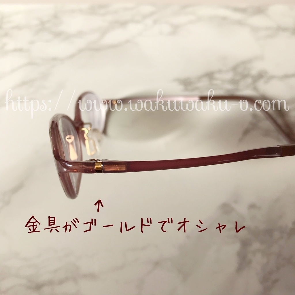 f:id:wakuwaku-v:20181219161032j:plain
