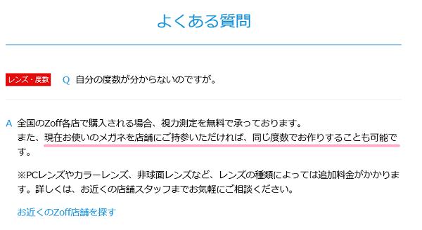 f:id:wakuwaku-v:20181222180117p:plain